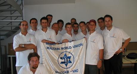 Európai Maccabi Játékok - 2003