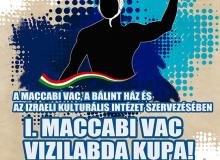 Maccabi-vizilabda.jpg