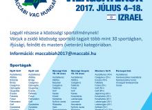 Maccabi_rollup_2017_85x200_layout-10_final.jpg