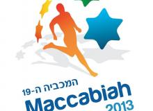 maccabiahplakat_011.jpg