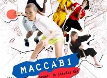 Maccabi-Sport-nap-2010.jpg