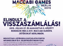 maccabi-games-2015-banner.jpg