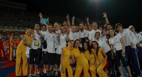 17. Maccabiah - 2005