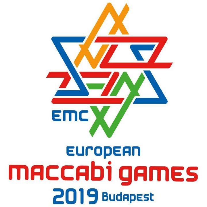 EMG2019-logo