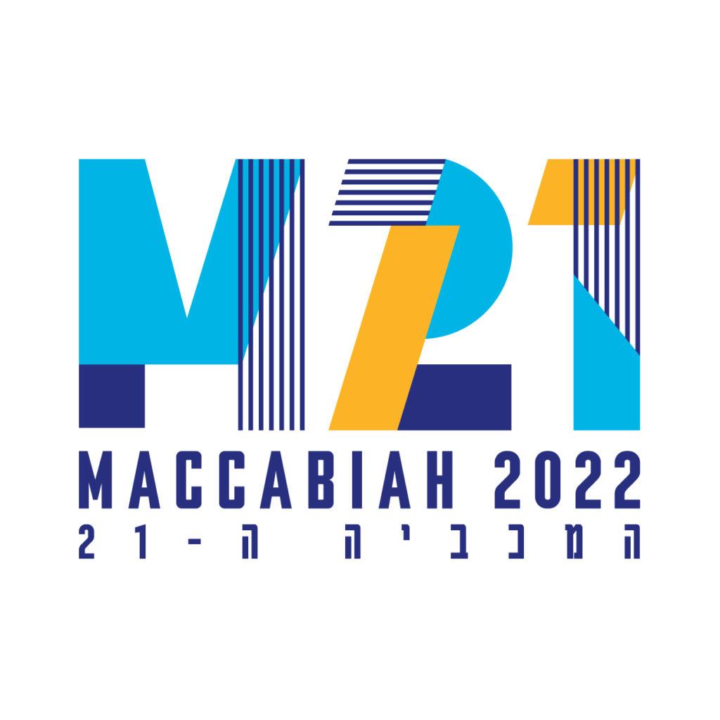 Maccabiah 2022