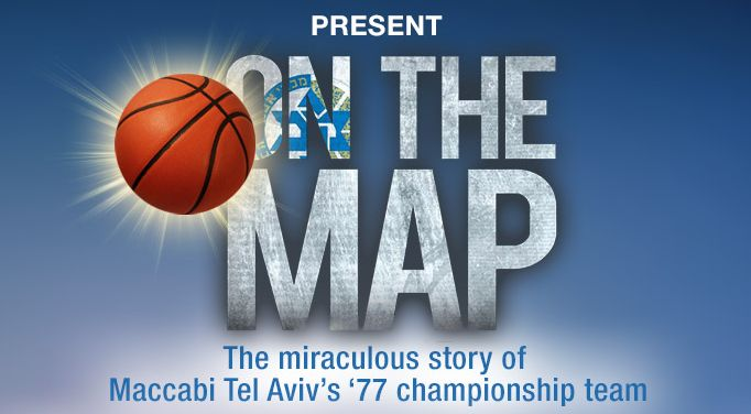 On The Map Plus Q&A with Tal Brody and Dani Menkin on July 26th at 19:30 CET.