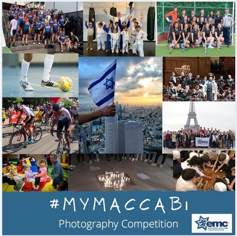 First online Maccabi photography competition